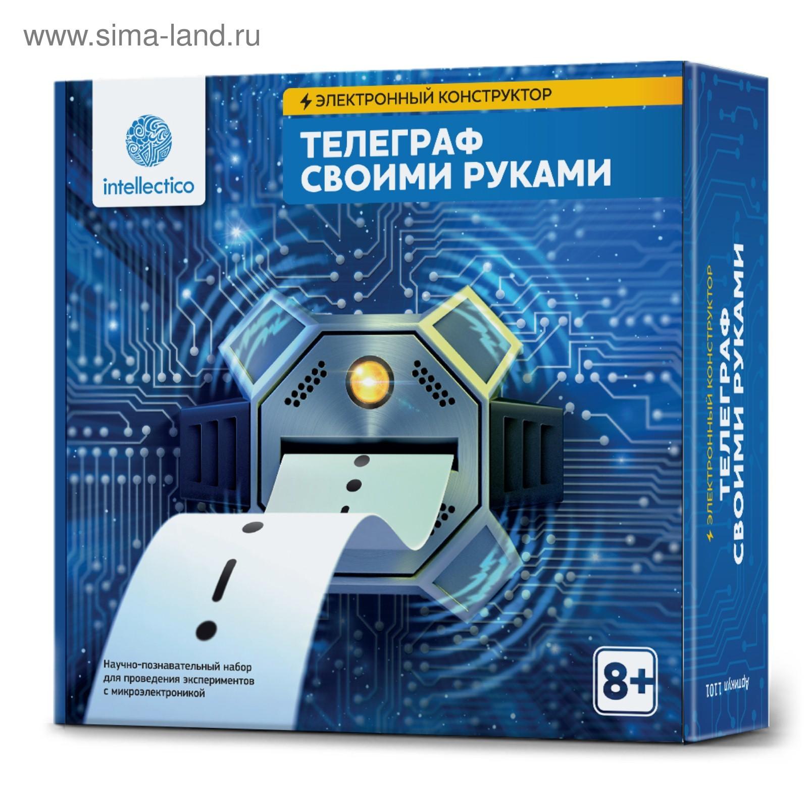 Электронный конструктор «Телеграф своими руками» (3999045) - Купить ... c066536c3a7