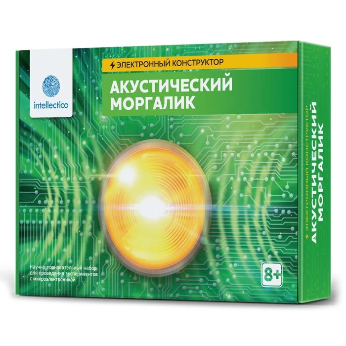 Электронный конструктор «Акустический моргалик»