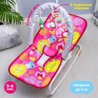 Шезлонг-качалка для новорождённых «Цветы», игровая дуга, съёмные игрушки МИКС - фото 924471