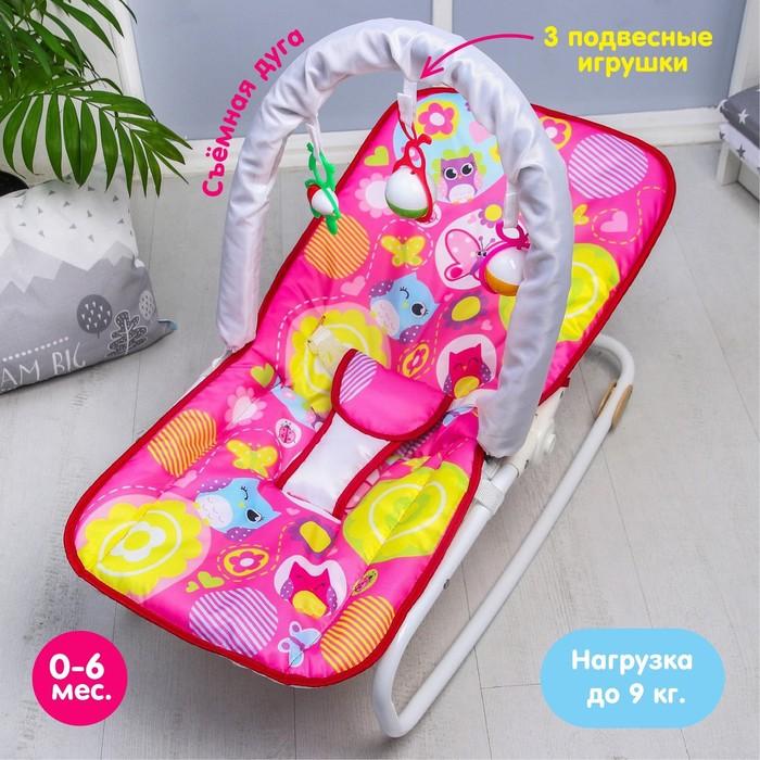 Шезлонг-качалка для новорождённых «Цветы», игровая дуга, съёмные игрушки