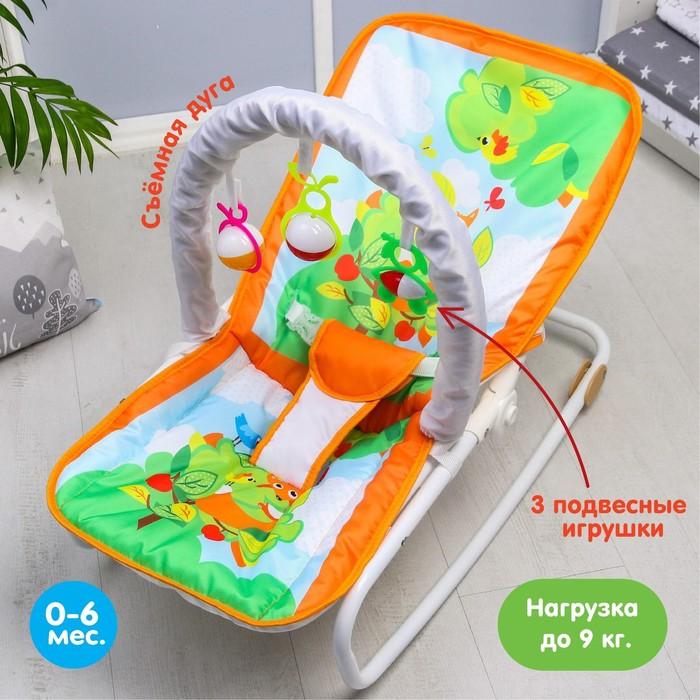 Шезлонг-качалка для новорождённых «Лесная сказка», игровая дуга, съёмные игрушки