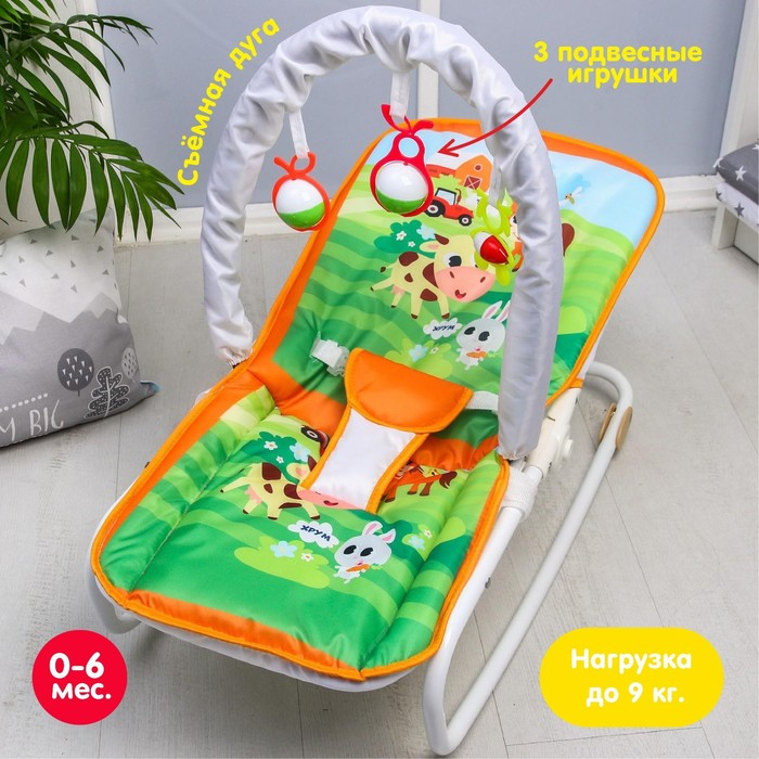 Шезлонг-качалка для новорождённых «Домашние животные», игровая дуга, съёмные игрушки