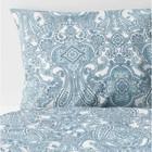КПБ ЙЭТТЕВАЛЛМО, размер 150х200 см, 50х70 см, цвет белый, синий