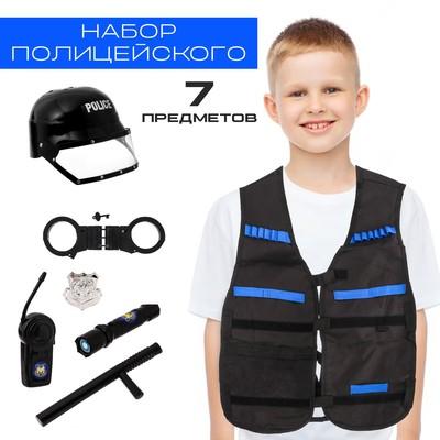 Набор полицейского «Супергерой», 7 предметов