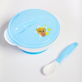 Набор детской посуды «Счастливый малыш», 3 предмета: тарелка на присоске, крышка, ложка, цвет голубой