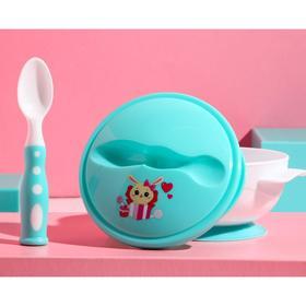Набор детской посуды «Зайчик», 3 предмета: тарелка на присоске, крышка, ложка, цвет бирюзовый в наличии
