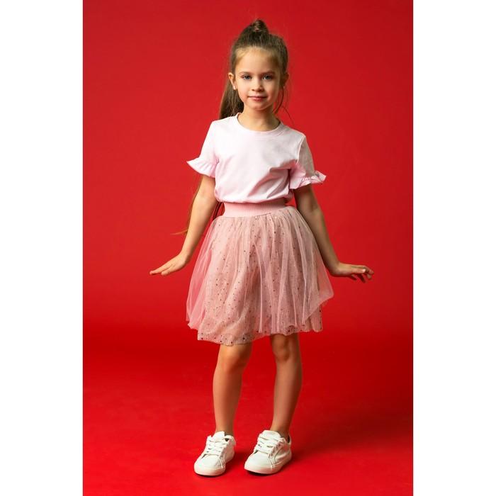 Купеческий Курган, Юбка для девочки «Блеск», рост 116–122 см, цвет розовый
