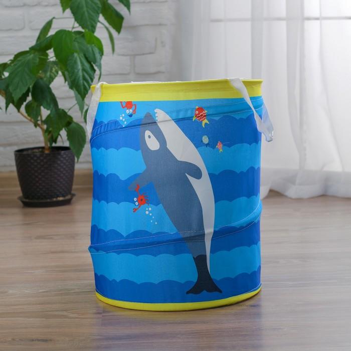 Корзина для игрушек «Море»