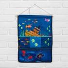 Кармашек для детской комнаты «Море»