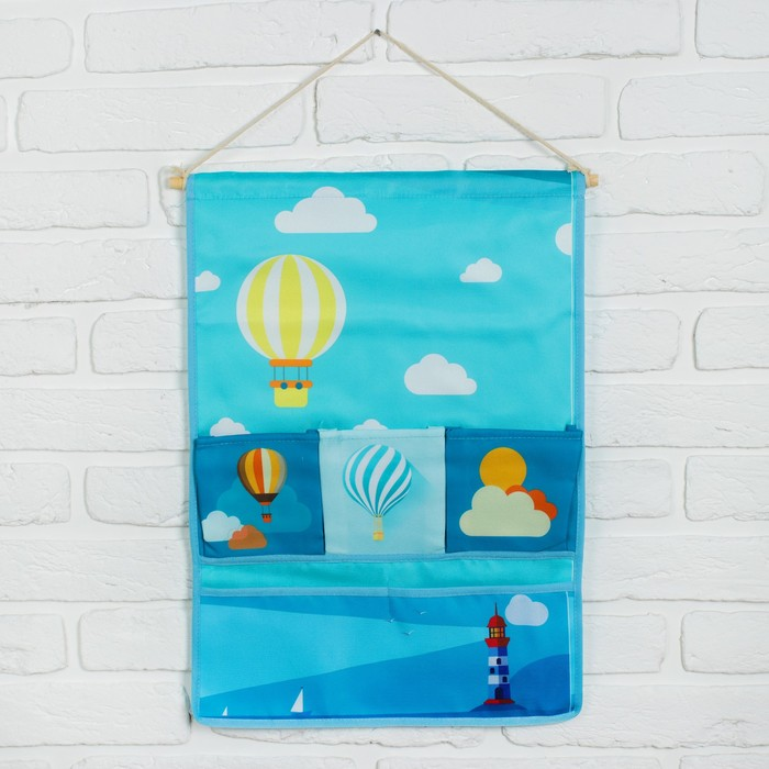 Кармашек для детской комнаты «Воздушный шар»