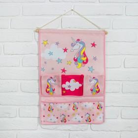 Кармашек для детской комнаты «Звездный единорог»
