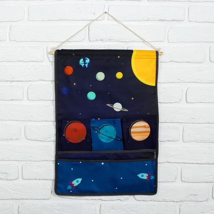 Кармашек для детской комнаты «Планеты»
