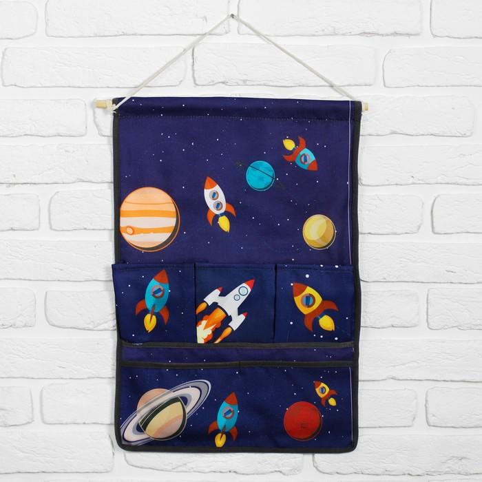 Кармашек для детской комнаты «Космос»