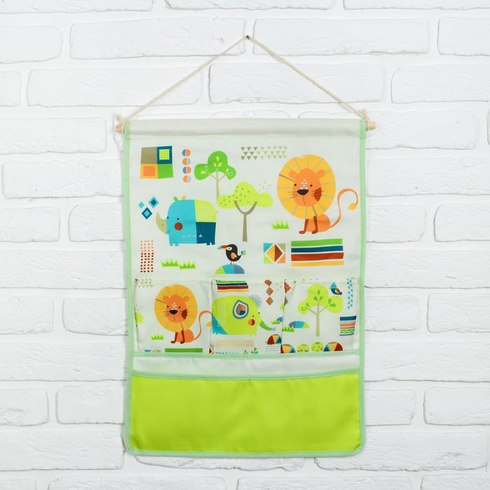 Кармашек для детской комнаты «Звери»