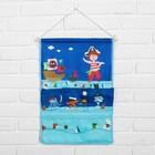 Кармашек для детской комнаты «Пираты» - фото 308332350