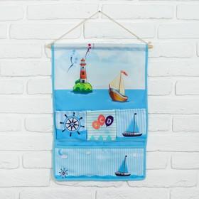 Кармашек для детской комнаты «Путешествие»