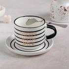 "Set tea ""Coffee with milk"", 3 pieces: mug 180 ml, saucer 12cm, spoon, pattern MIX"