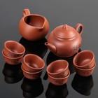 """Набор для чайной церемонии """"Иероглиф"""", 10 предметов: чайник 14х9,5х8,5 см, 8 чашек 5х3 см, чахай 150 мл"""