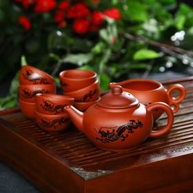 Набор для чайной церемонии «Дракон», 10 предметов: чайник 14×9,5×8,5 см, 8 чашек 5×3 см, чахай 150 мл