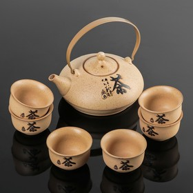 """Набор для чайной церемонии """"Иероглиф Чай"""", 7 предметов: чайник 16,5х14,5х6 см, 6 чашек 7х4,5 см"""
