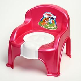 Горшок-стульчик с крышкой, цвет малиновый