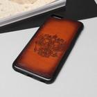 Чехол для телефона «Герб РФ», на iPhone 7 плюс, цвет коричневый