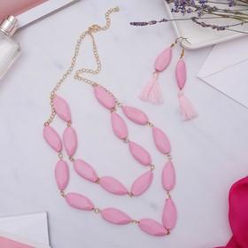 """Набор 2 предмета: серьги, бусы """"Нежность форм"""" кисть, 2 яруса, цвет розовый, 50 см"""