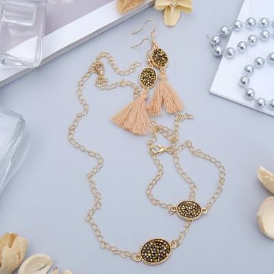 "Headsets 3 items: earrings, pendant, bracelet, ""Stephanie"", color gold"