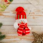 """Мягкая ёлочная игрушка """"Снеговичок на шаре"""" красный"""