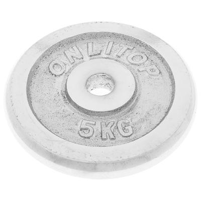 Диск хромированный, 5 кг, d=30 мм