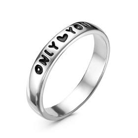 """Кольцо посеребрение """"Только любовь"""", цвет чёрный, 16,5 размер"""