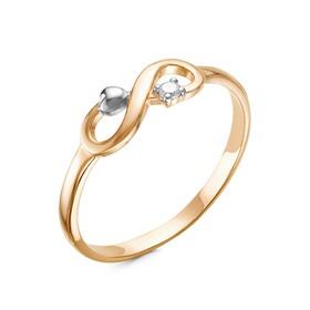 Кольцо 'Бесконечность', позолота с выборочным родированием, цвет белый, 16,5 р-р Ош