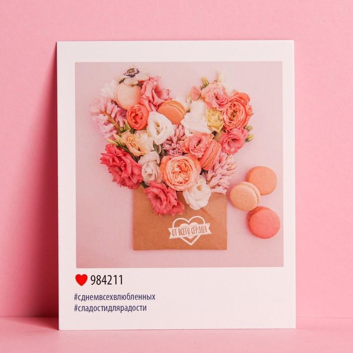 Магазин кардшоп открытки