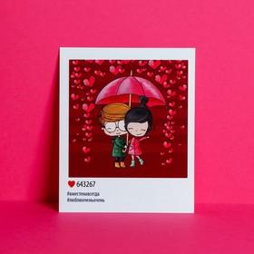 """Postcard-instagram """"Happy together"""", 8 × 10 cm"""