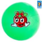 Мяч детский «Клубничка», d=16 см, цвета МИКС