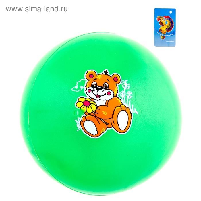 """Мяч детский """"Мишка"""" 9 см, цвета МИКС"""