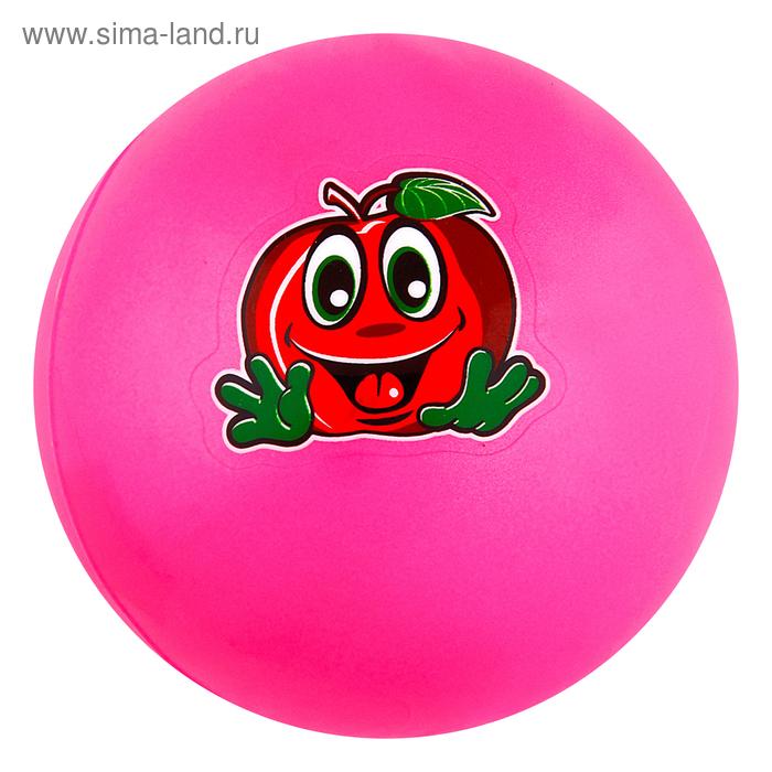 """Мяч детский """"Яблочко"""" 9 см, цвета МИКС"""