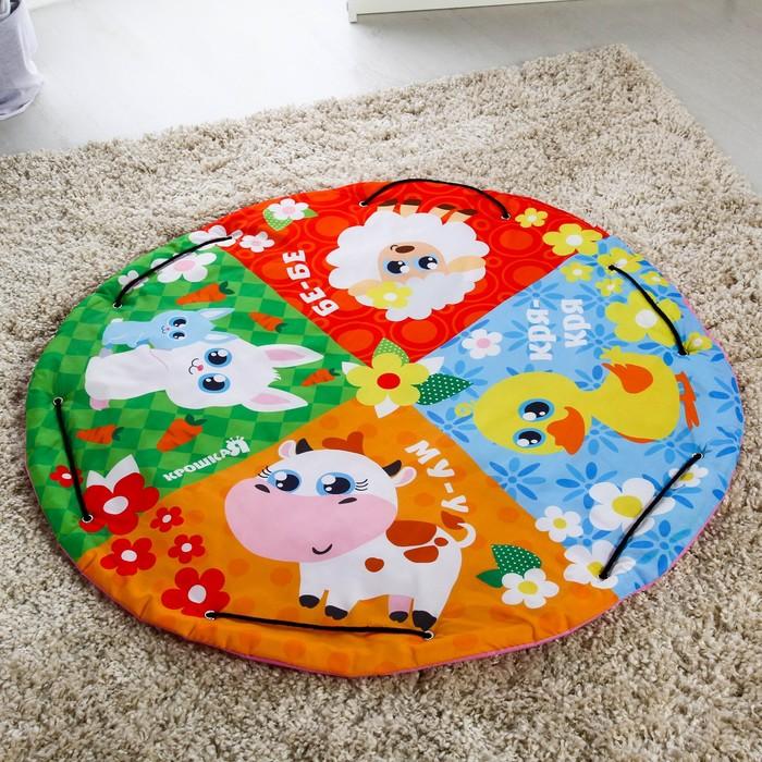 Развивающий коврик - сумка для игрушек «Домашние животные», d100см - фото 76132373