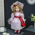 """Doll collectible ceramics """"Ariadne in pink dress and hat"""" 40 cm"""
