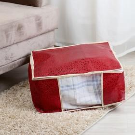 """Кофр для хранения вещей 45×45×20 см """"Узоры"""", цвет бордовый"""