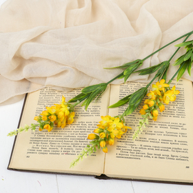 "Artificial flowers ""Muscari"" 71 cm, yellow"