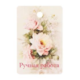 Бирка картон 'Розы и ромашки' двусторонняя 4х6 см Ош
