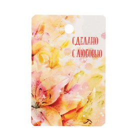 Бирка картон 'Лилия' двусторонняя 4х6 см Ош