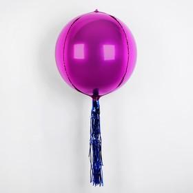 """Шар фольгированный 24"""", набор с лентой, цвет розовый"""