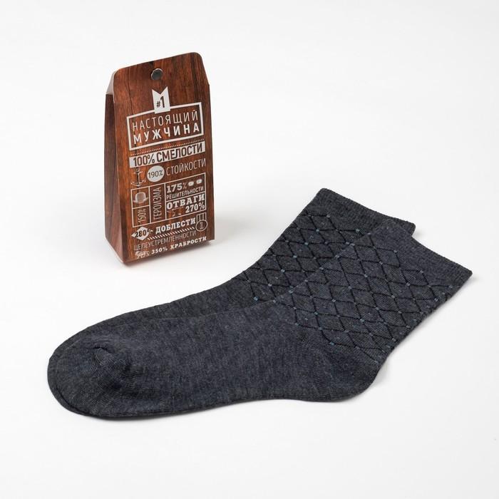 "Носки мужские ""Настоящий мужчина"" в коробке,  размер 41-44 (27-29 см)"