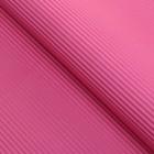 """Бумага гофрированная """"Однотонная"""", розовая, 50 х 70 см"""
