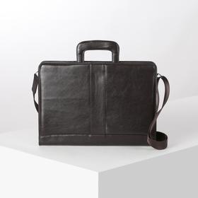 Папка деловая, 2 отдела на молниях, наружный карман, цвет коричневый