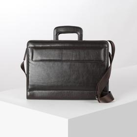 Папка деловая, 2 отдела на молниях, 2 наружных кармана, цвет коричневый