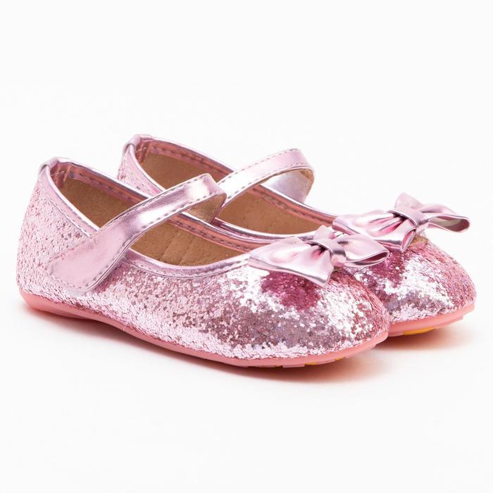 Туфли детские MINAKU, цвет розовый, размер 19