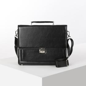 Портфель деловой, 2 отдела, 2 наружных кармана, длинный ремень, цвет чёрный